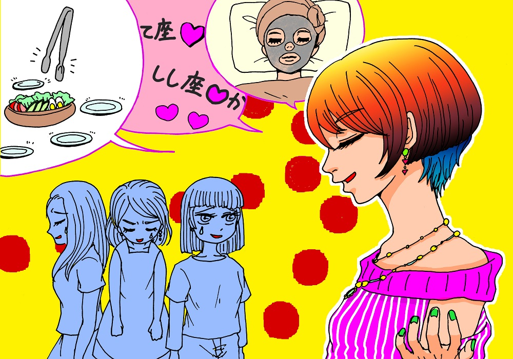 女子力&いい女アピールがうざい女の特徴