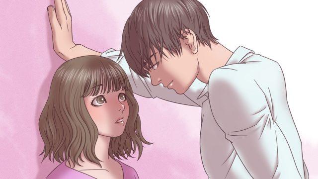 彼氏に彼女がされたら胸キュンとすること