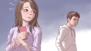 好きじゃなくなった!?冷たい&冷めてる彼氏を振り向かせる方法