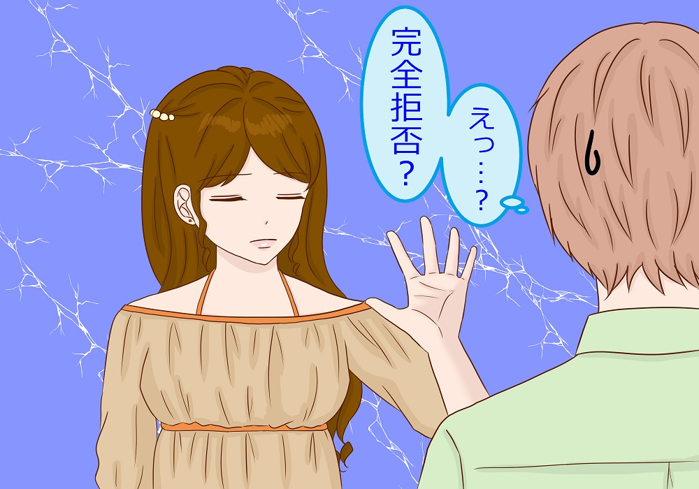 彼氏が彼女にもういいと言われた時の女性の心理と対処法